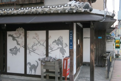 Japaneseunique painting on the wall