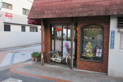 a local shop in beppu