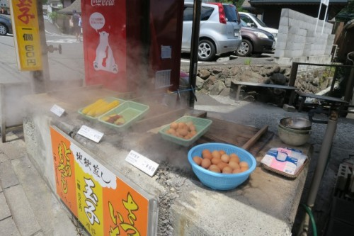 boiled eggs with onsen are available here!