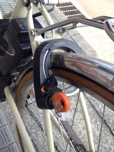 when getting of your bicycle ,make sure to lock it