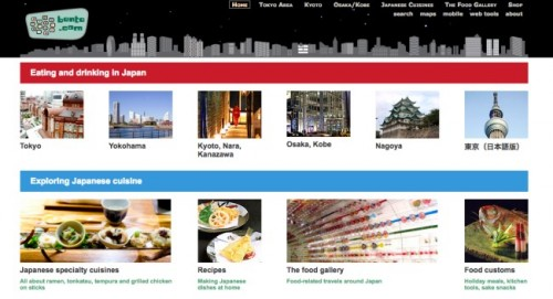 Bento.com, Restaurant guide in Japan