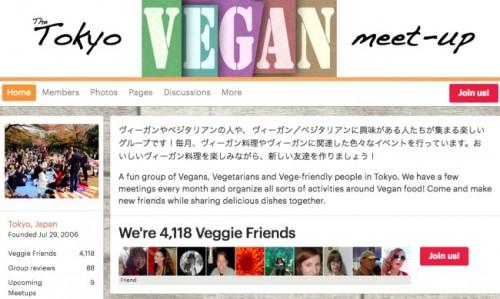 Local vegan meetup in Tokyo