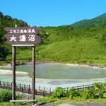 Niseko – Relaxing Onsen with the Yumeguri Pass in Hokkaido