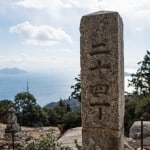 Ride the ropeway and go hiking at Mt Misen in Miyajima