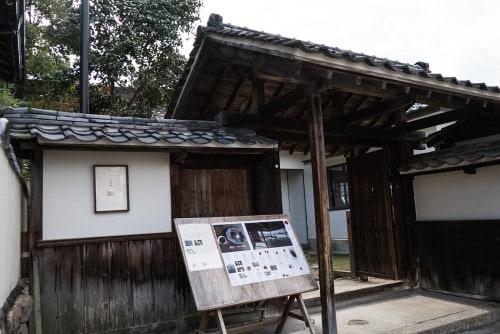 Kakiwai-Miyajima-Review-06636