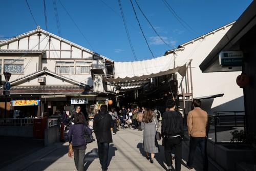 Omotesando-Miyajima-Review-06706