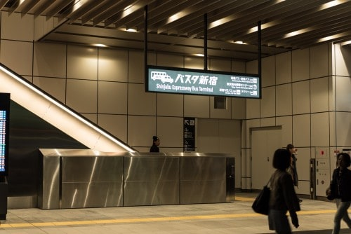Kotobus-Shinjuku-Kotohira-06387