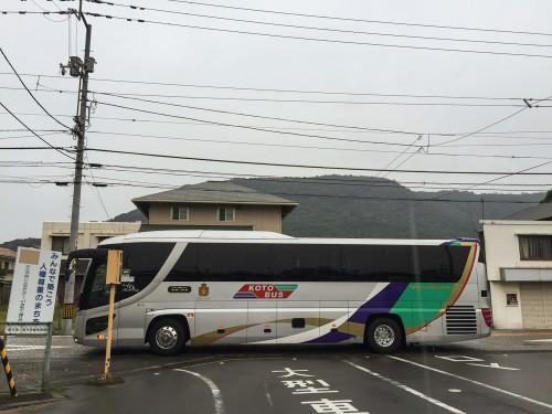 Kotobus-Shinjuku-Kotohira-3062