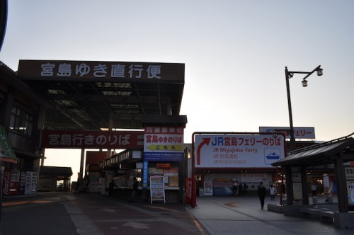 Miyajima hiroden ferry entrance miyajimaguchi