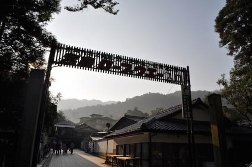 miyajima ropeway sign