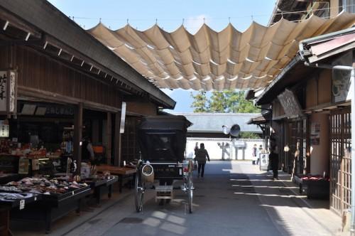 miyajima vendors