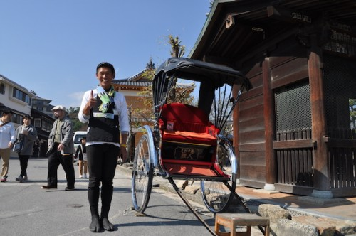 ricksaw miyajima