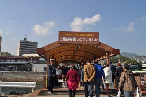 Farewell miyajima ferry hiroden