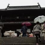 Discover the famous pilgrimage road in Shikoku – Konpirasan!