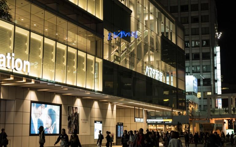Shinjuku Bus Terminal