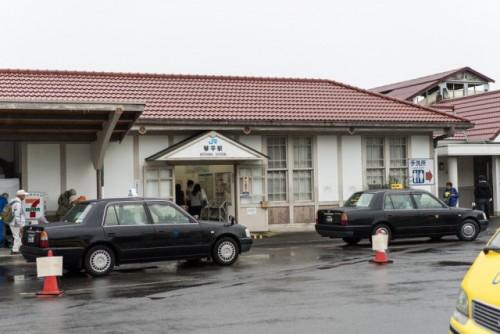 Konpira station