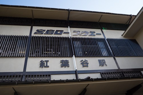 Miyajima-Budget-06547