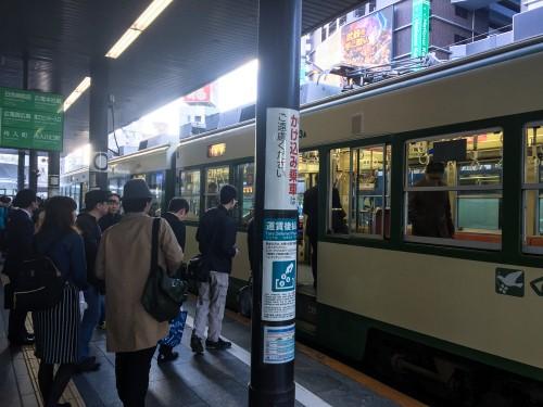 Miyajima-Budget-3260