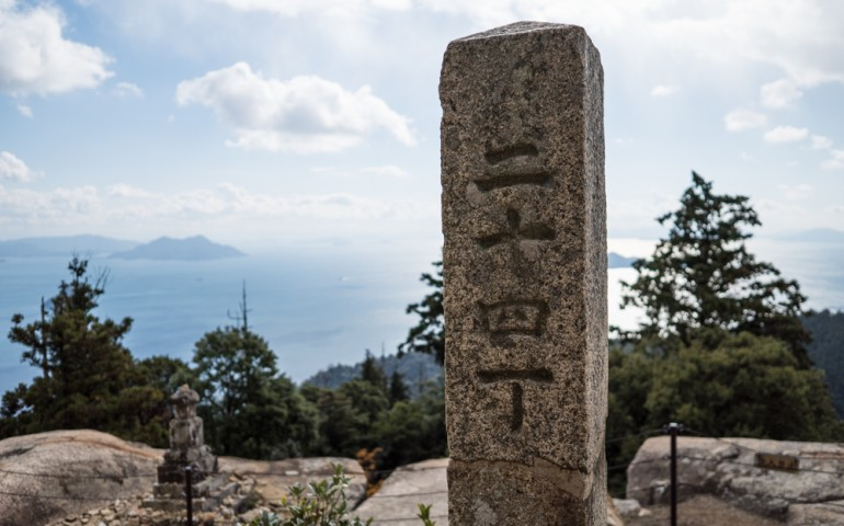 At the peak of Mount Misen, Miyajima