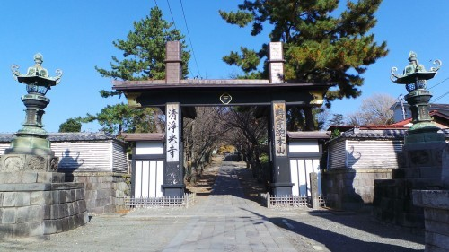 "The Sō-mon gate (registered ""Tangible Cultural Property"")"