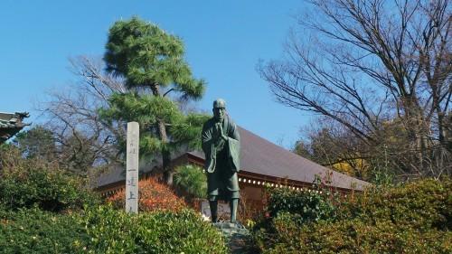 statue of Ippen Shōnin