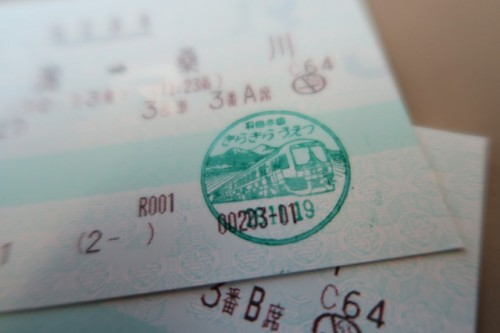 The Train Stamp is so cute!