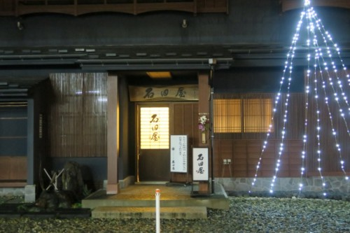The entrance of Ishidaya ryokan in front of Murakami station