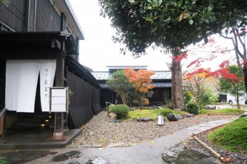 Kappo Shintaku