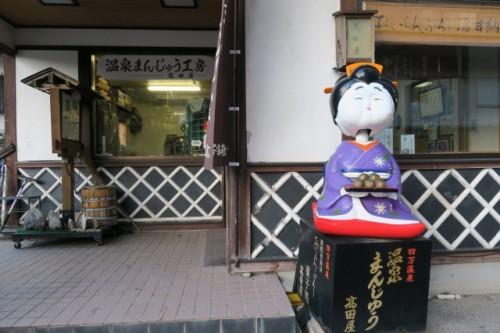 Onsen manju shop at Shima onsen