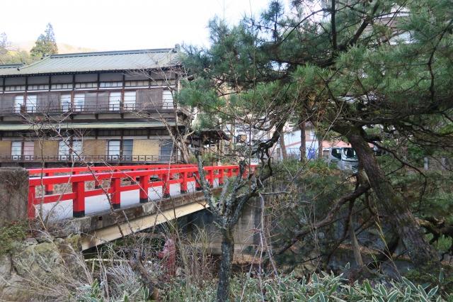 Shima onsen, Nakanojo