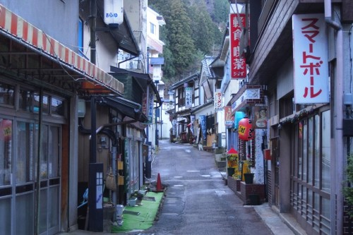 The shopping arcade in Shima onsen