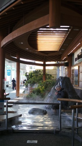 a foot onsen (hotspring) for free at Kagoshima airport