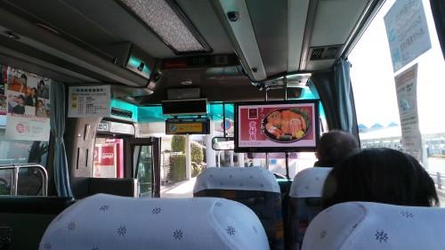 Inside Kagoshima airport shuttle bus