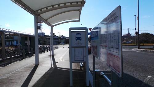Izumi bus terminal