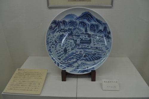 Imari and Arita-yaki Traditional Industry Center