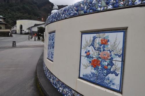 Imari yaki wared bridge