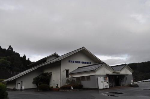 imari yaki museum