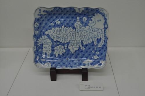 Beautiful Imari ware