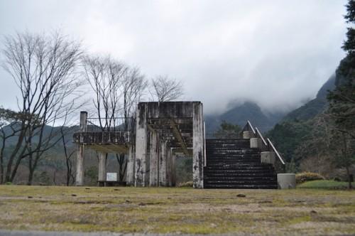 The park in Imari