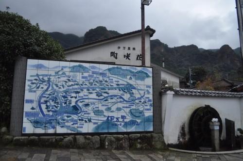 ookawachiyama village map