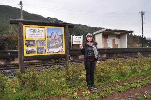 At Komanaki station in Saga