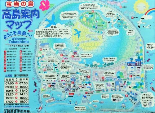 takashima island map