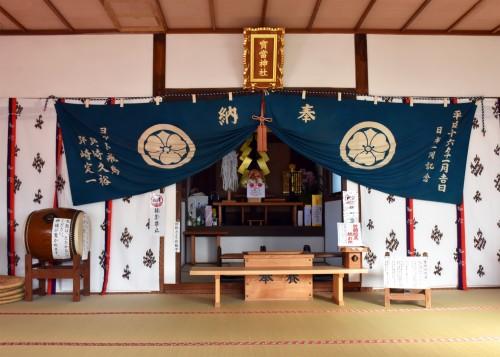 houtou shrine