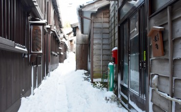 narrow streets of shukunegi town