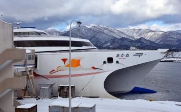 the sado ferry
