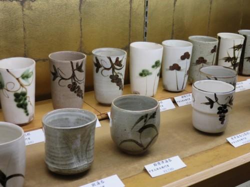Karatsu ceramic galleries