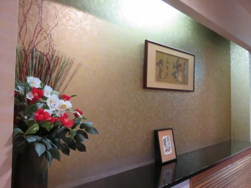 Ryokan interior in Furuyu onsen