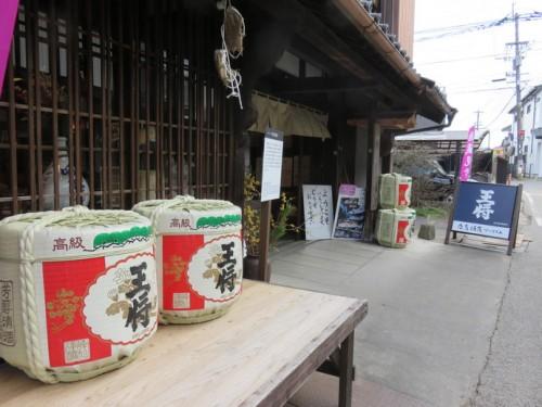minematsu brewery