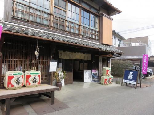 the Minematsu brewery