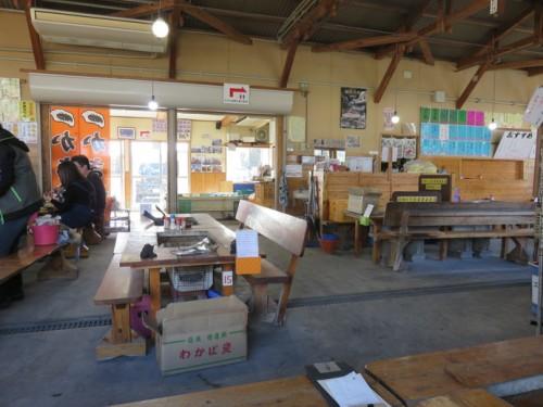 inside takezaki kaisan